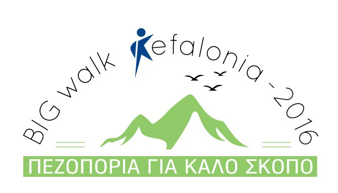 Logo Big Walk
