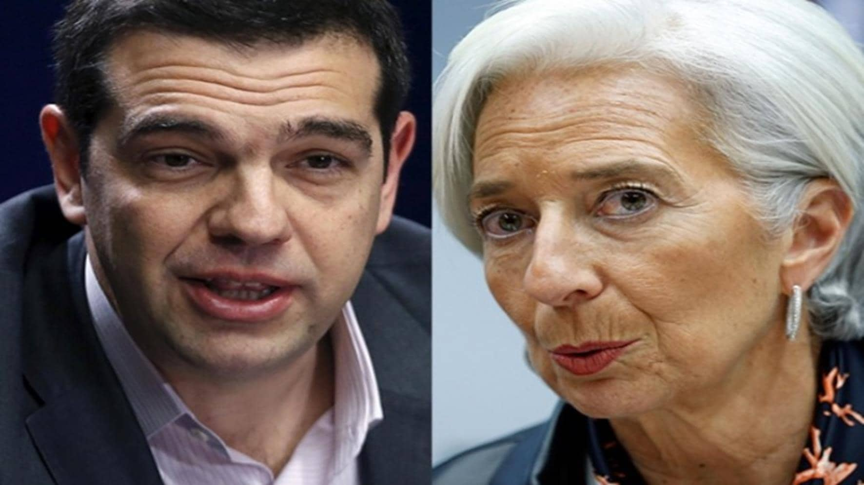 Tsipras Lagarde 696×464 (Copy)