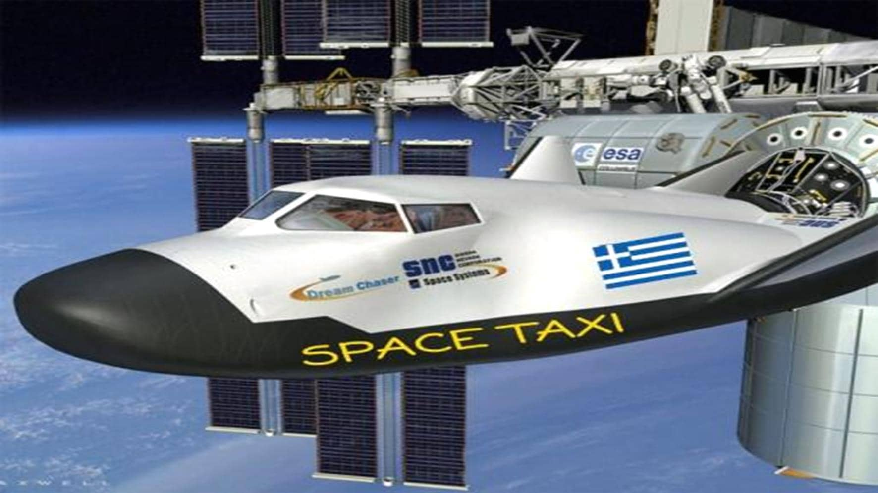 Greek Nasa (Copy)