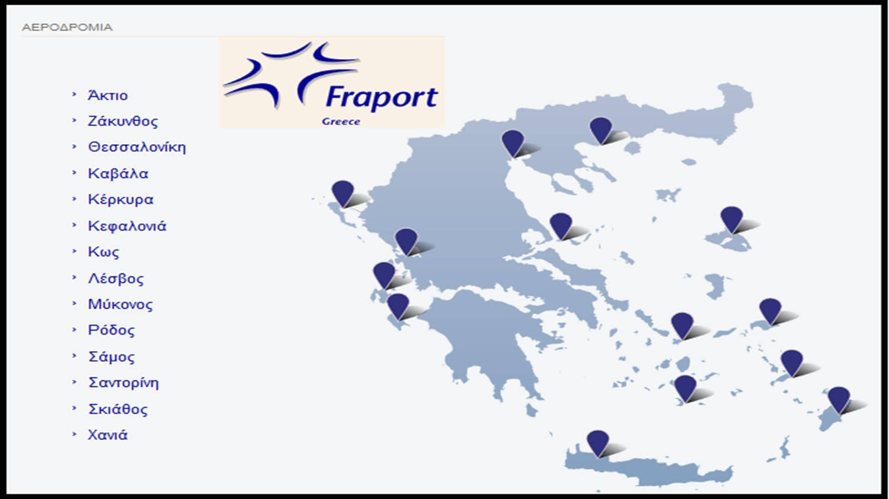 FRAPORT GREECE (Copy)