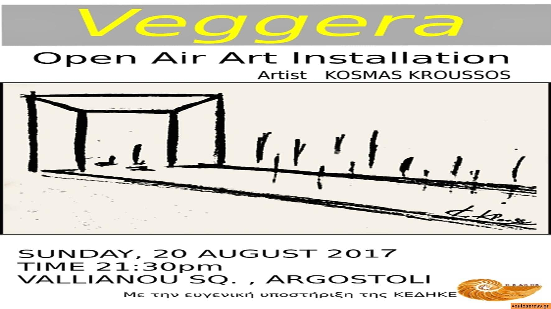 FLYER VEGGERA 2017  Front (Copy)