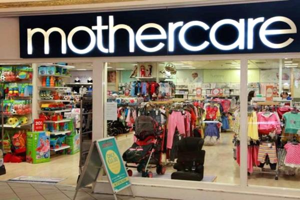 Mothercare T5 640×428 (Copy)