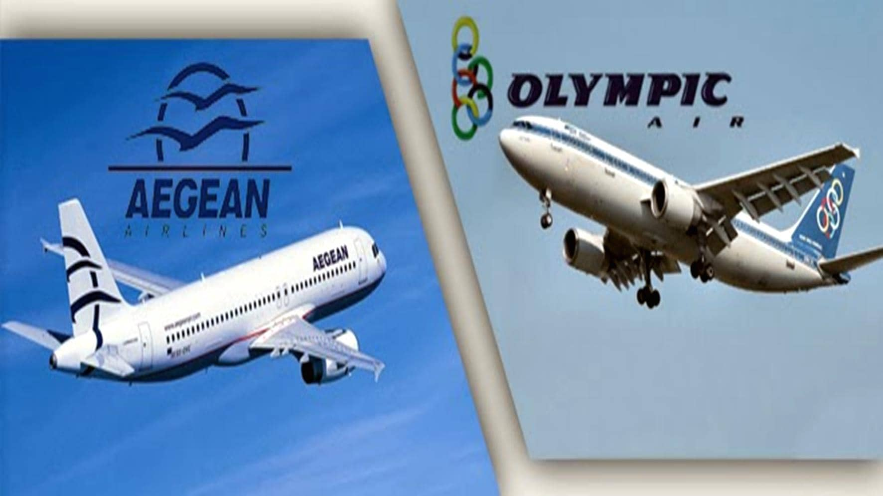 Aegean Olympic660 (Copy)