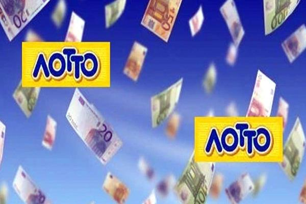 Lotto 500 (Copy)