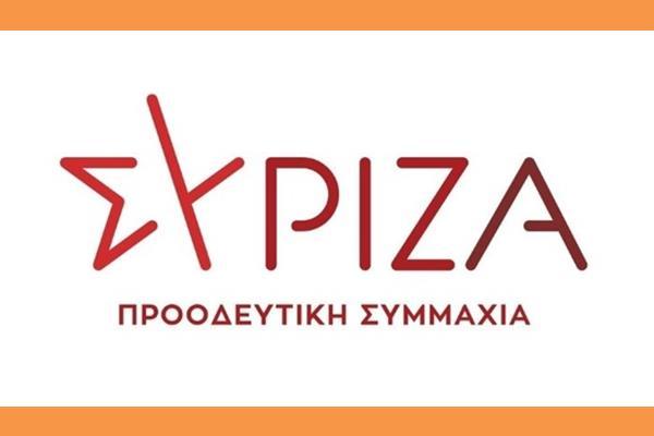 ΣΥΡΙΖΑ (Copy)