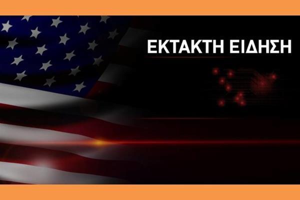 EKTAKTO USA 1 681×384 (Copy)