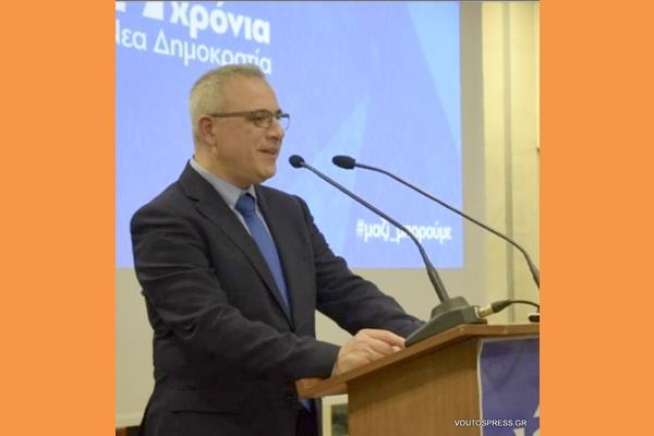 Δήλωση του Χρήστου Άγριου Τομεάρχη Οργανωτικού Ν.Δ Κεφαλληνίας- Ιθάκης.
