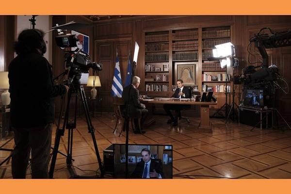 Mitsotakis Hatzinikolaou 3066118 Copy