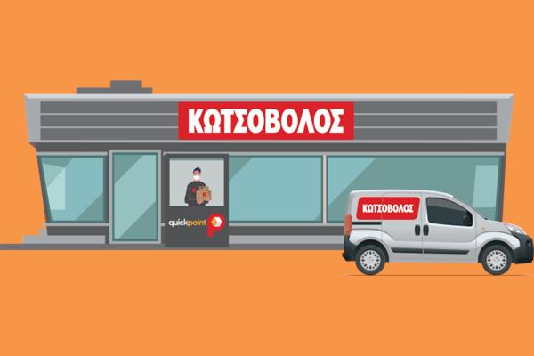 Store (Copy)