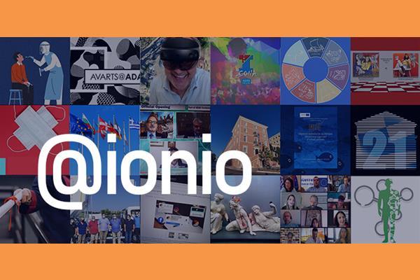 Κυκλοφόρησε το πρώτο τεύχος του ηλεκτρονικού ενημερωτικού δελτίου @ionio!