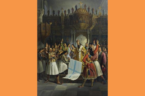 Πινακοθήκη 1022×1400 (Copy)