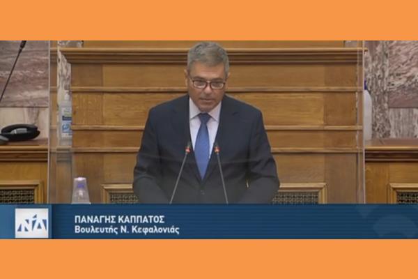 Παράταση κήρυξης της ΠΕ Κεφαλληνίας και Ιθάκης σε κατάσταση έκτακτης ανάγκης Πολιτικής Προστασίας για 6 μήνες