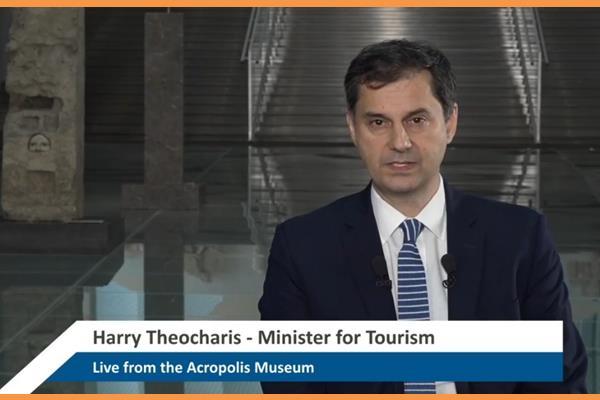 Συνέντευξη Τύπου του Υπουργού Τουρισμού             κ. Harry Theoharis