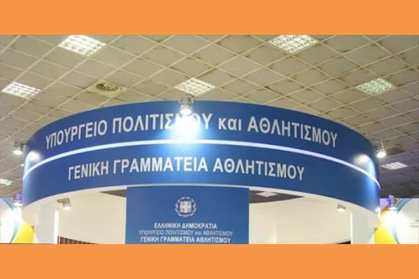 ΕΚΤΑΚΤΟ : Εκδόθηκε το ΦΕΚ, επιτρέπονται οι προπονήσεις με εξαίρεση τη Γ' Εθνική στο ποδόσφαιρο