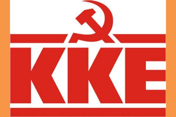 Kke (Copy)