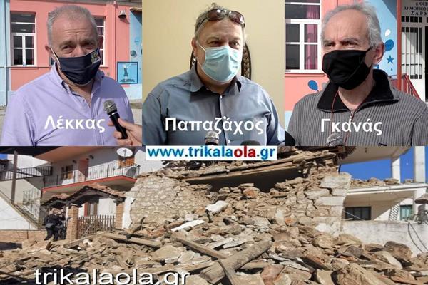 Seismologoi Lekkas Papazaxos Gkanas Trikalaola 06 03 2021 (Copy)
