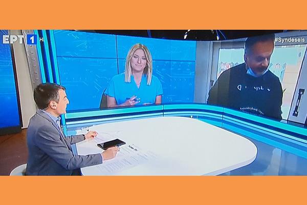 Σύνδεση μέσω Skype έκανε η εκπομπή της ΕΡΤ 1 με την Βοσκοπούλα και τον Διονύση Καππατο Video