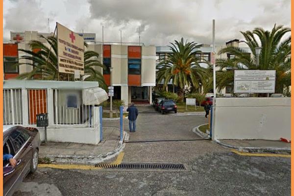 Νοσοκομείο Αργοστολίου (Copy)