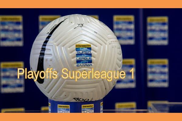 Αποτελέσματα 3ης αγωνιστικής και βαθμολογία Playoffs Superleague1…. Πρωταθλητής και μαθηματικά ο Ολυμπιακός