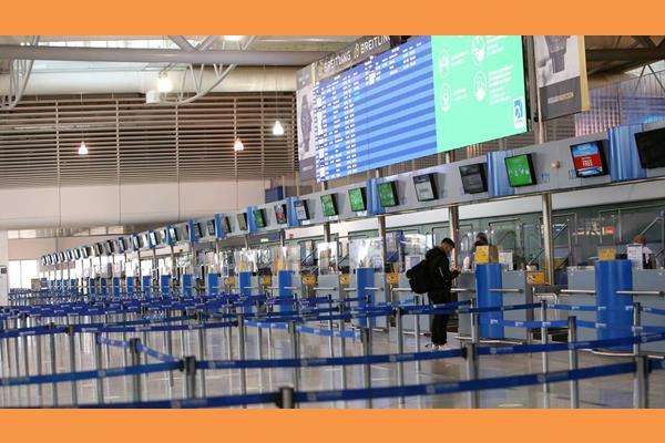 Aerodromio 3131671 (Copy)