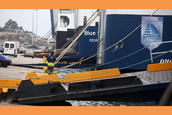 Lockdown: Τι ισχύει για το ταξίδι με πλοίο