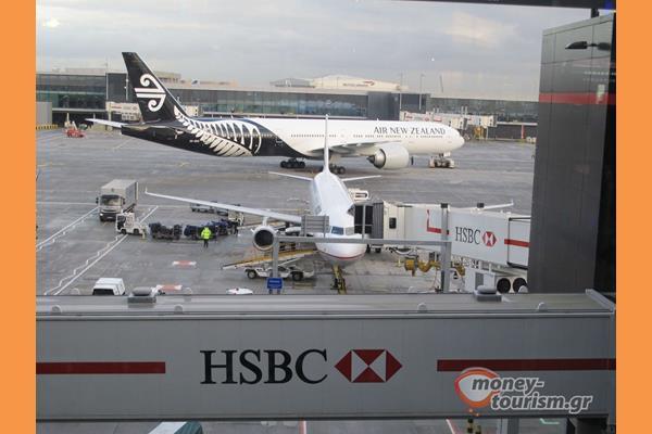 AIRPORT HEATHROW Uk MONEY TOURISM PHOTOIMG 8664 Scaled (Copy)