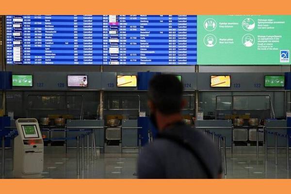 Aerodromio Athina Tourismos AP20289208487445 (Copy)