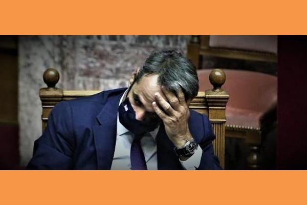 Έρευνα Ευρωβαρόμετρου (μέρος β'): 71% «Όχι» στην κυβέρνηση Μητσοτάκη!