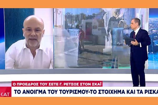 Retsos Skaitv (Copy)