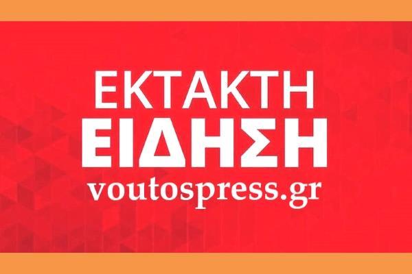ΕΚΤΑΚΤΗ ΕΙΔΗΣΗ Voutospress.gr (Copy)