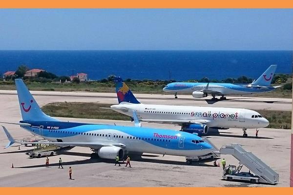 αεροδρομιο (Copy)