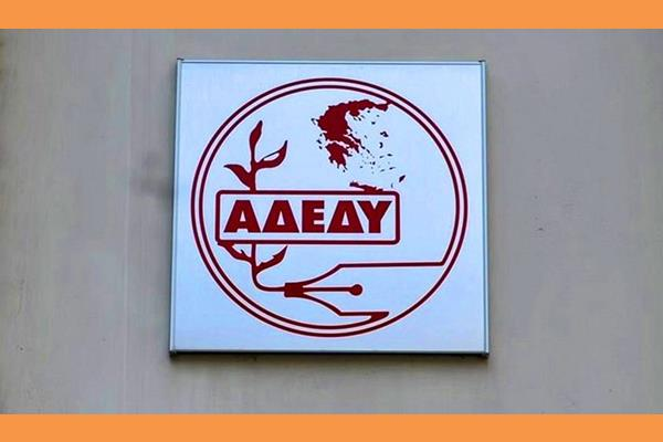 Adedy 252863 252431 Type13262 (Copy)