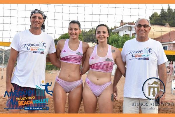 Με μεγάλη επιτυχία πραγματοποιήθηκε το 1ο τουρνουά Beach Volley