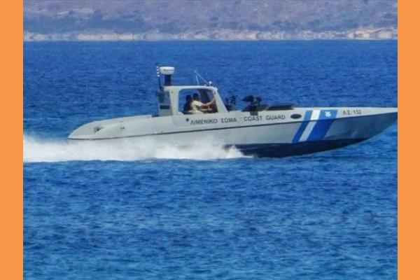 Ακυβερνησία Ι/Φ σκάφος στο Φισκάρδο