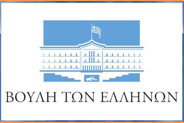 Νομοσχέδιο: Τροπολογία Κεραμέως για αναπληρωτές και στελέχη εκπαίδευσης