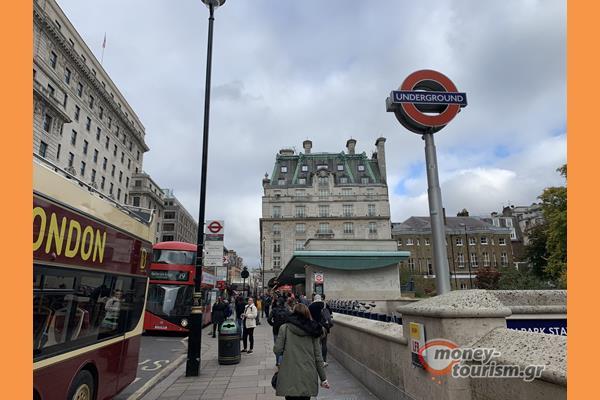 Uk London Money Tourism Copyright PhotoIMG 3212 Scaled (Copy)