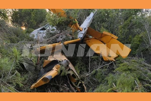 Φωτιά στη Ζάκυνθο: Κατέπεσε πυροσβεστικό αεροσκάφος PZL Ένα από τα Δυο PZL που έχουμε στην Κεφαλονια ,ο Πιλάτος είχε την βοήθεια των Αγίων μας – Τι είπε το Γενικό Επιτελείο Αεροπορίας
