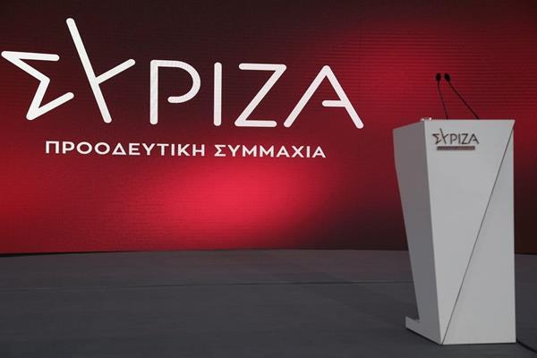 SYRIZA 3 (Copy)