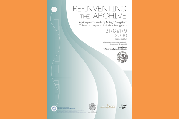 Re InventingArchive V04 A3 (Copy)