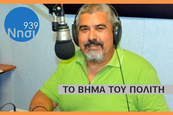 ΦΩΤΟ ΓΙΑ ΕΚΠΟΜΠΗ (Copy)