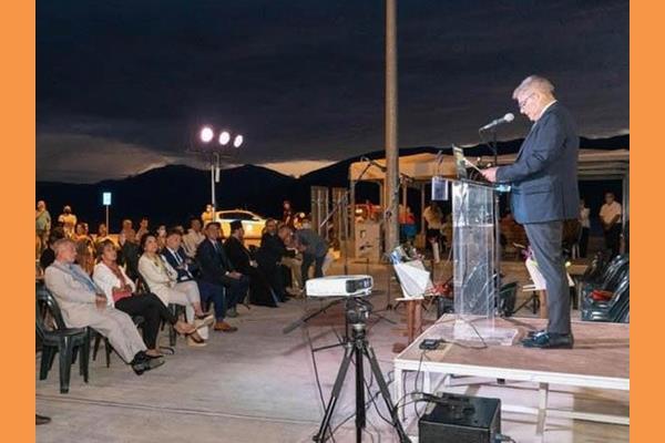 Εκδήλωση Παρουσίασης του Νέου Λιμένα Ιθάκης «Οδυσσέας»