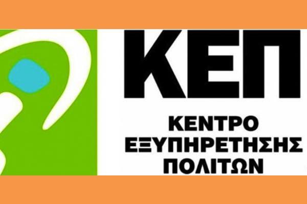 Kep E1581528813538 (Copy)