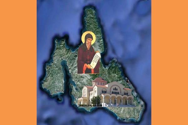 Έτσι θα εορταστεί ο Άγιος Γεράσιμος στην Κεφαλονιά -Όλοι οι δρόμοι οδηγούν στα Ομαλά
