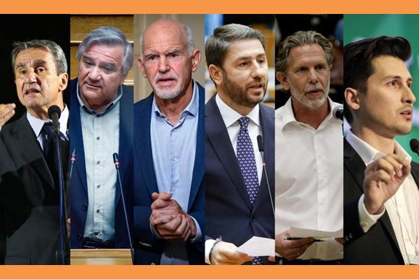 Έξι οι μνηστήρες του ΚΙΝΑΛ – Κατέθεσαν υπογραφές και οι Παπανδρέου, Ανδρουλάκης, Γερουλάνος, Χρηστίδης