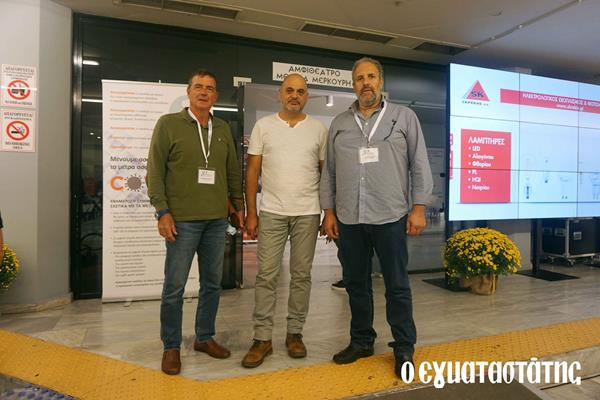 Ένωση Ηλεκτρολόγων Κεφαλονιάς: Ο Διονύσης Κωνσταντάτος ανανέωσε την θητεία του στην ΠΟΣΕΗ